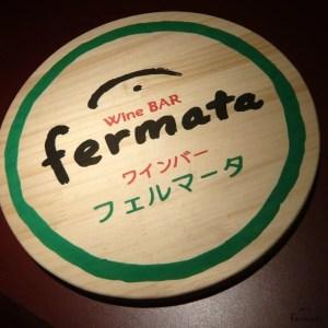 フェルマータの看板