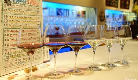 ワイン飲み比べセット