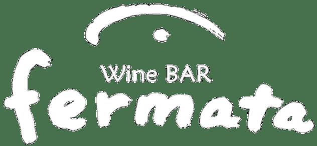 ワインバーフェルマータのロゴ(白)