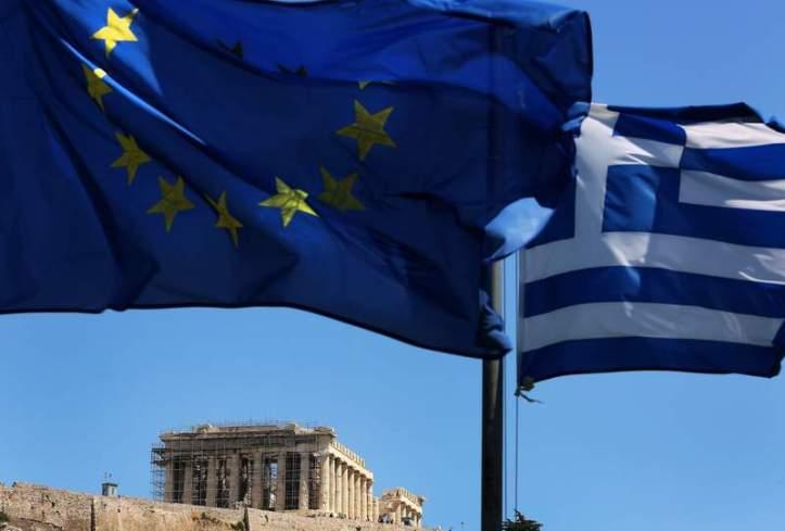 Grecia finaliza programa de asistencia financiera
