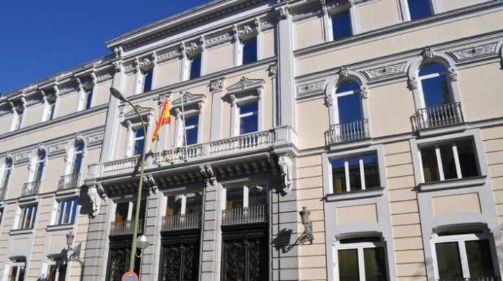 Consejo-General-del-Poder-Judicial-1-737x413.jpg