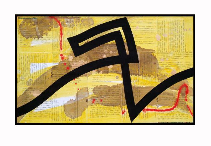 MOVIMIENTO 2014, acrilico y collage, papel, 60 x 40 cms. (9)