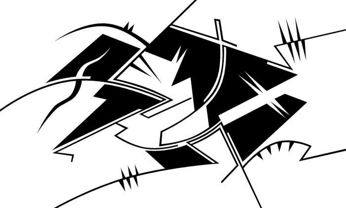 SERIE CARMINA BURANA, acrilico lienzo sobre DM 100 x 58 cms (2)