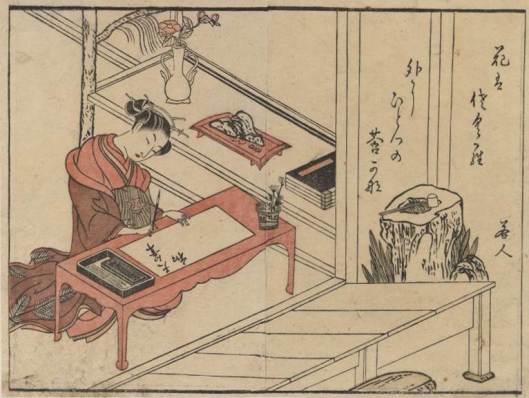 """""""Mujer escribiendo"""" de Suzuki Harunobu."""