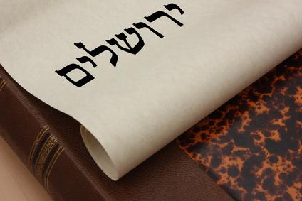 <strong>Die jiddische Sprache besitzt mittelhochdeutsche, hebräische, aramäische, romanische und slawische Sprachelemente.</strong><br /> © mimon - Fotolia.com