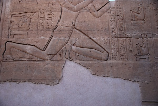 Doppeltempel von Kom Ombo Rezept Hieroglyphen Ägypten