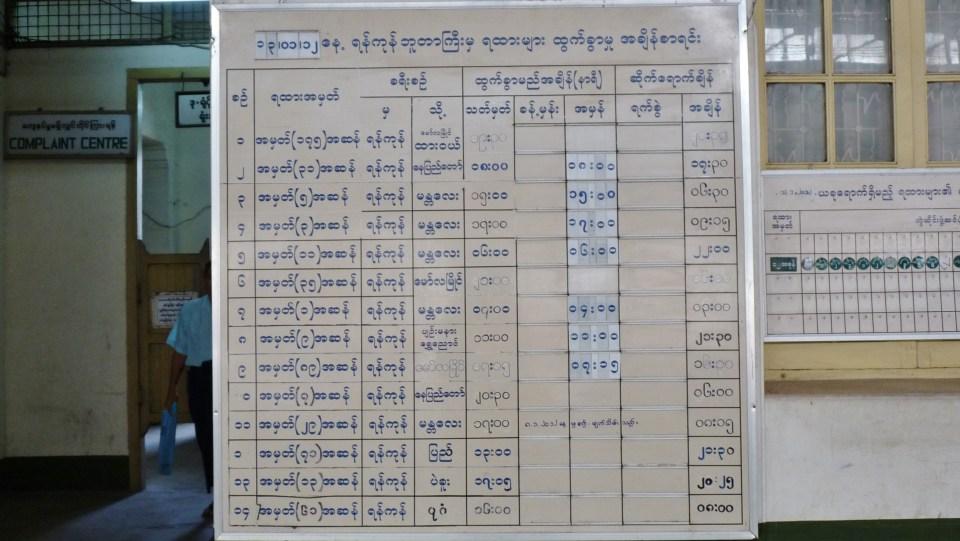 Nordthailand 648