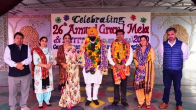Photo of Dev Samaj College for Women organizes 26th Annual Grand Mela