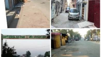 Photo of Janata Curfew' – Stay Home-Stay Safe – Pics speak about response
