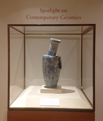 """Steven Young Lee work in """"The Potter's Tale"""" at Mount Holyoke College Art Museum"""