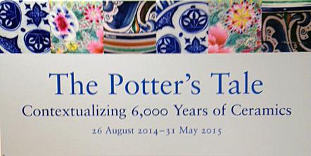 PottersTalesign480px