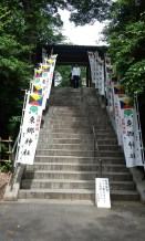 Japanese Staircase. Courtesy of Honors student, Garrett McCarthy.