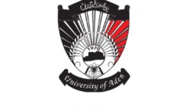 دليل القبول للدراسة الجامعية الاولى للعام الجامعي 2019-2020م
