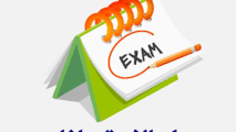 جدول امتحانات الفصل الدراسي الثاني 2020-2021م الدور الأول
