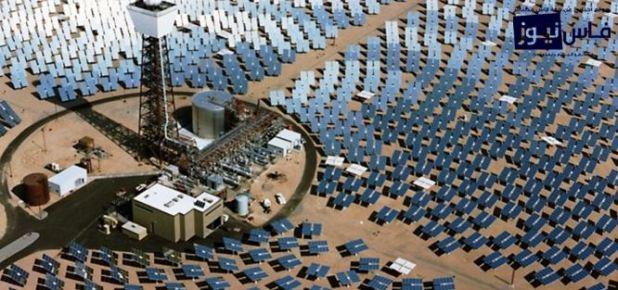énergie solaire1