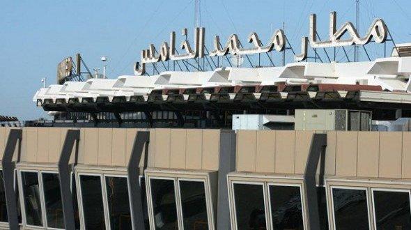 بمطار محمد الخامس الدولي