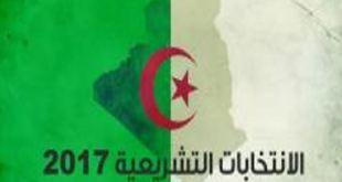 الإستقرار بالجزائر
