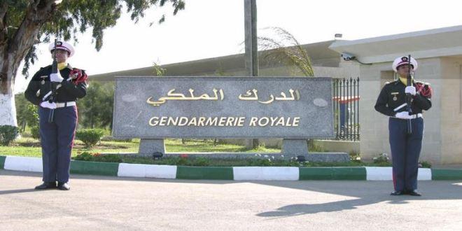 Image result for الدرك الملكي
