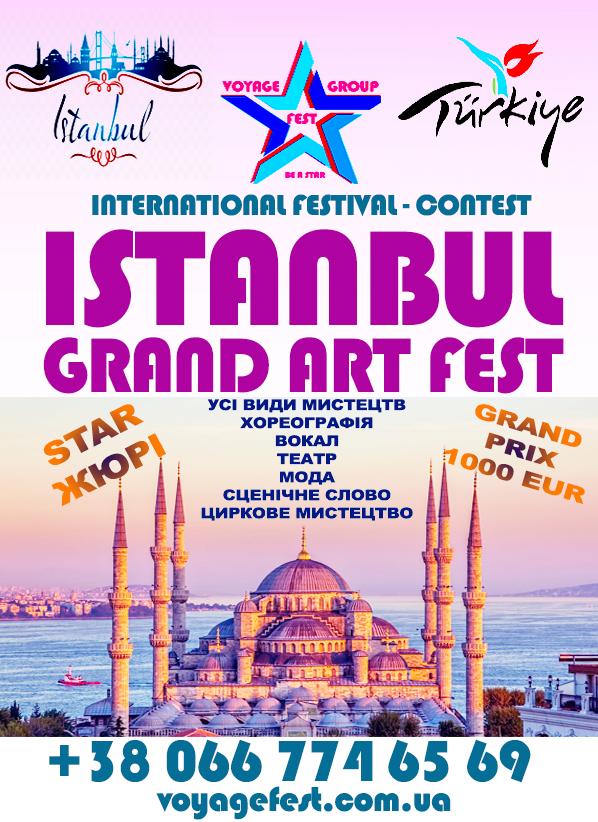ISTANBUL GRAND ART FEST – СТАМБУЛ ОСІНЬ