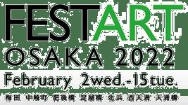 FESTART OSAKA フェスタアート大阪