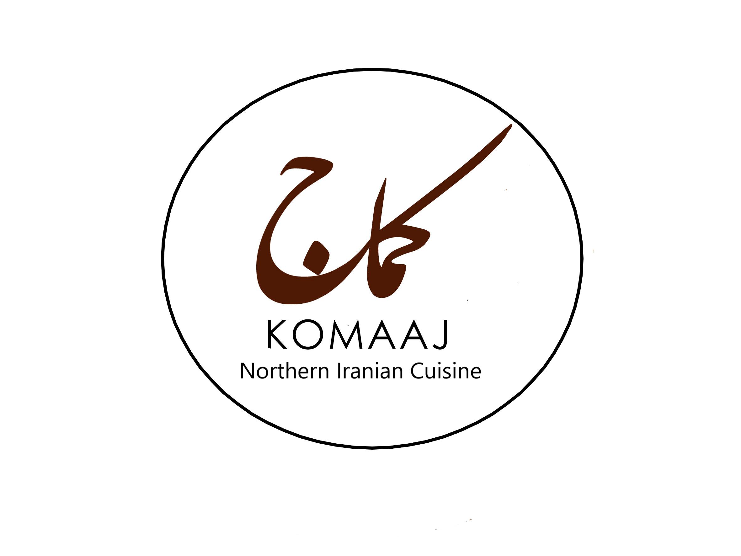 Komaaj