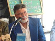 Víctor Vielma Molina, Licenciado en Letras de LUZ