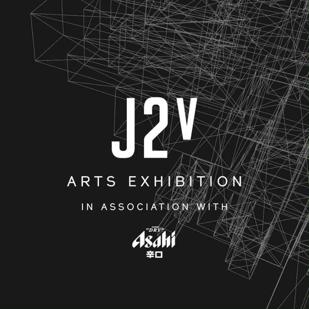 J2v Arts Initiative