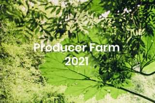 """May be an image of tree, outdoors and text that says """"Producer ప9S Farm 2021"""""""
