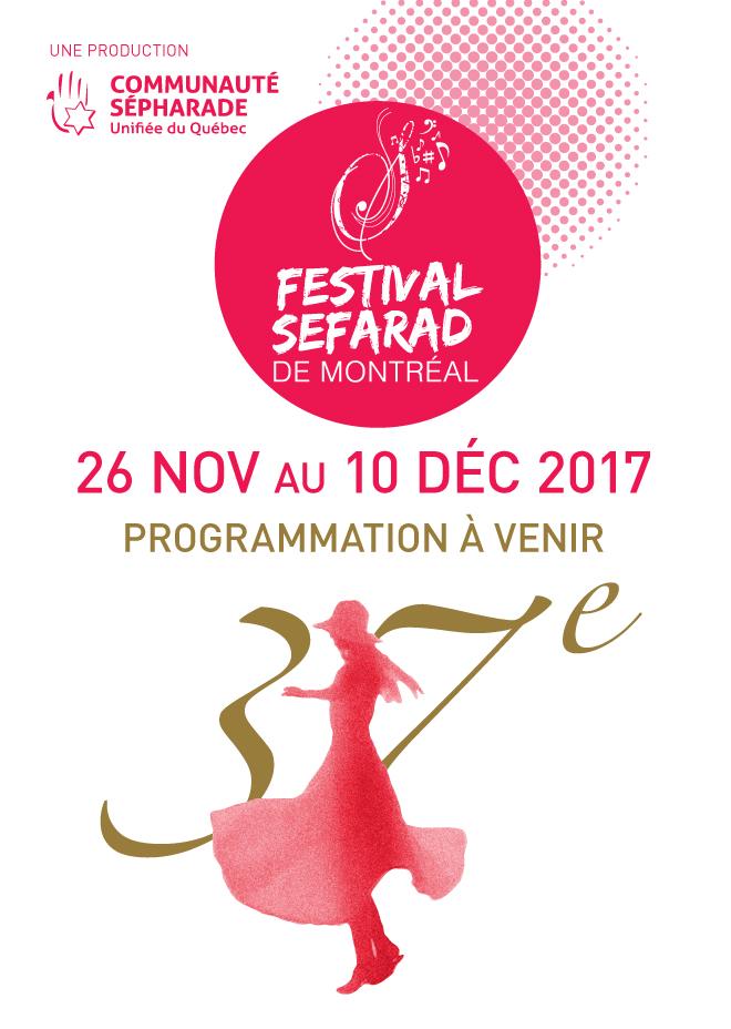 Festival Sefarad de Montréal - Programmation à venir