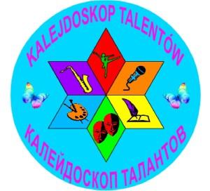 Калейдоскоп талантов