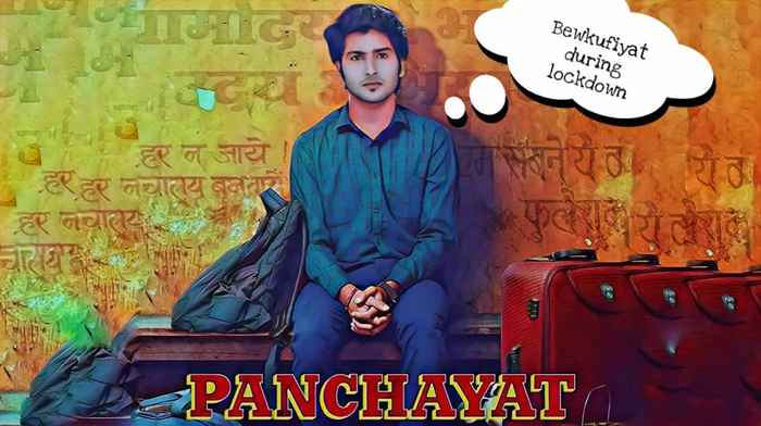 Achal Tankwal Image