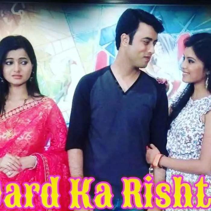 Vikas Mishra Pic Download