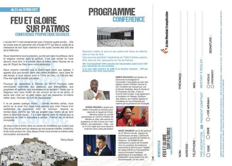 Patmos 2017 11-01 bis