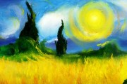Vincent-Van-Gogh-Peinture-soleil-en-ete-a-midi