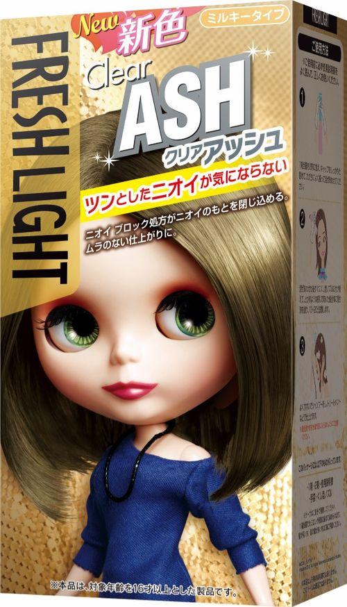 【Fresh Light 富麗絲染髮系列】秋冬新色登場~搶先體驗大募集!
