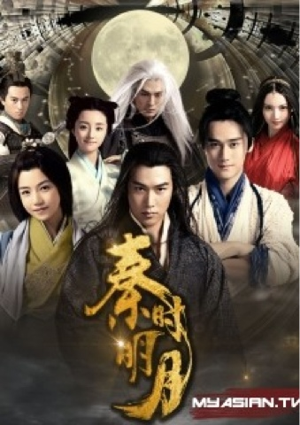 Film Silat Hongkong : silat, hongkong, Drama, Silat, Mandarin, Sekali