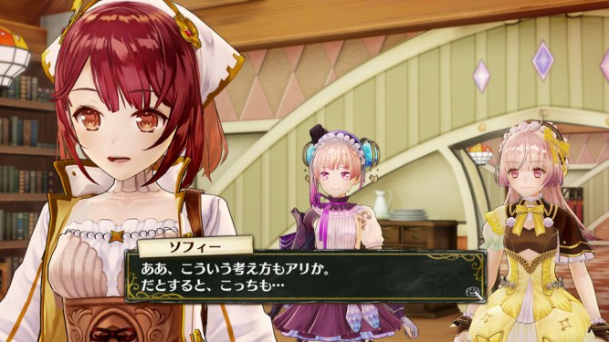 Image result for atelier lydie & suelle: the alchemists and the mysterious paintings