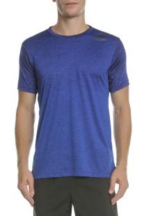 adidas Performance - Ανδρική αθλητική κοντομάνικη μπλούζα GRADIENT TEE μπλε