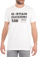 G-STAR RAW - Ανδρικό t-shirt G-STAR RAW λευκό