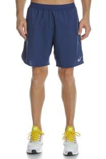NIKE - Ανδρικό σορτς για τρέξιμο NIKE FLX STRIDE SHORT BF 7IN μπλε