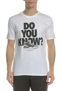 NIKE - Ανδρική κοντομάνικη μπλούζα NIKE AJ3 λευκή με στάμπα