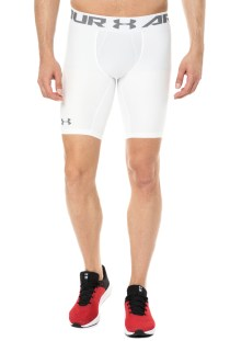 UNDER ARMOUR - Ανδρικό κοντό κολάν Under Armour HG ARMOUR 2.0 LONG SHORT λευκό