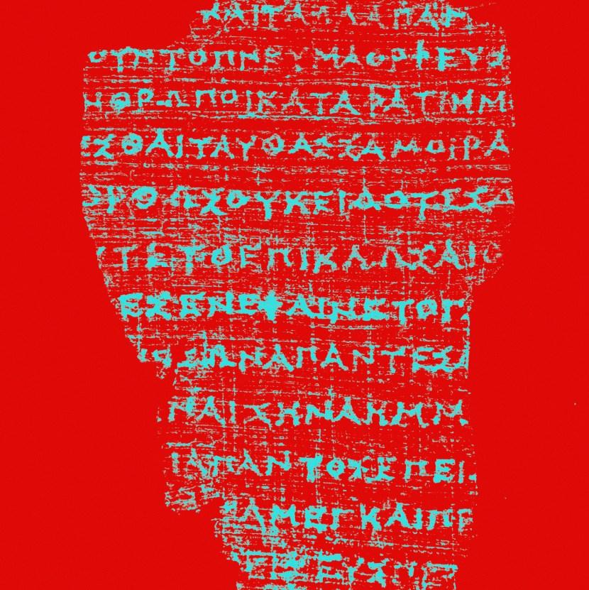 Papirus iz Dervenija