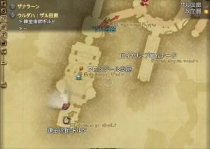 錬金術師開始クエストの受注場所マップ