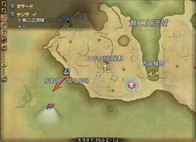 周辺マップ:復興用の砥草