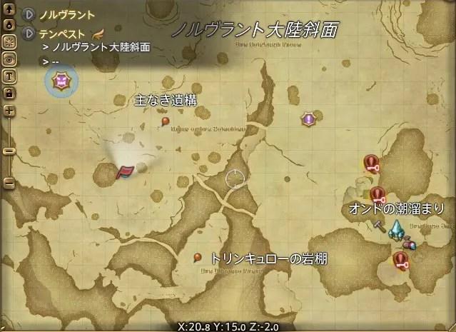 周辺マップ:復興用の海底岩