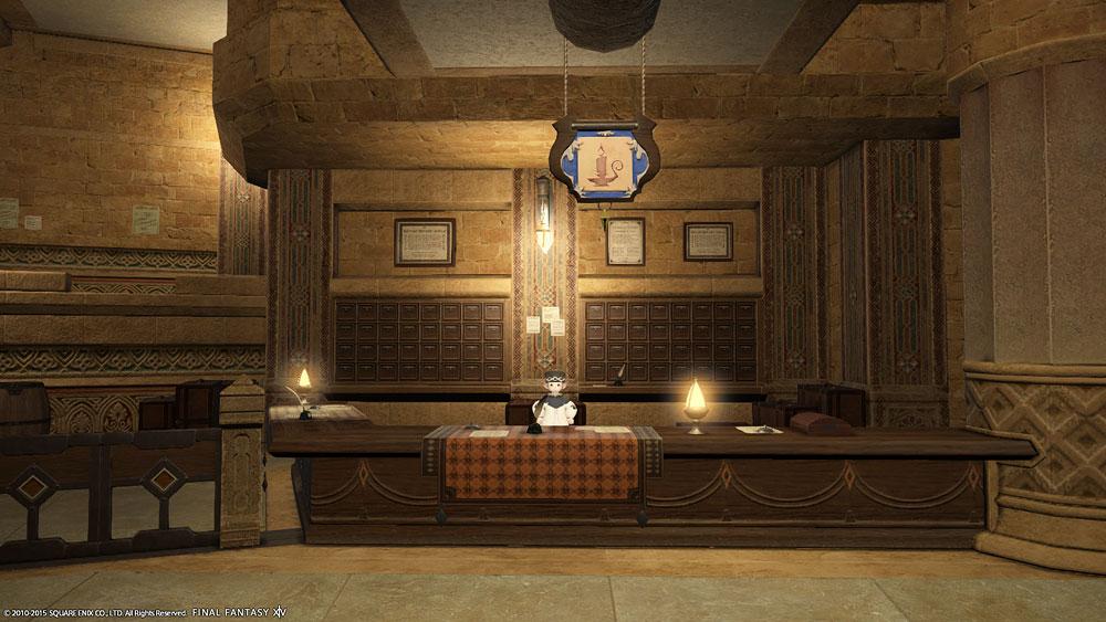 宿屋「砂時計亭」(ウルダハ:ナル回廊) - 観光ガイド   FF14 ...
