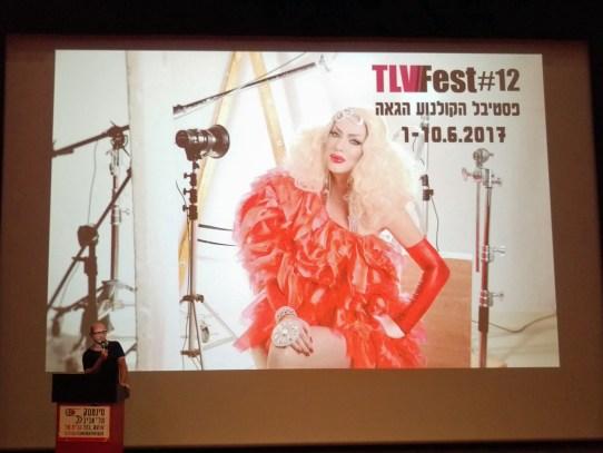 Tel Aviv CinemaTheque hosts International LGBT Film Festival