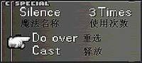 特殊技一覽-最終幻想8(Final Fantasy VIII)(FF8)-FFSKY天幻網專題站(www.ffsky.cn)
