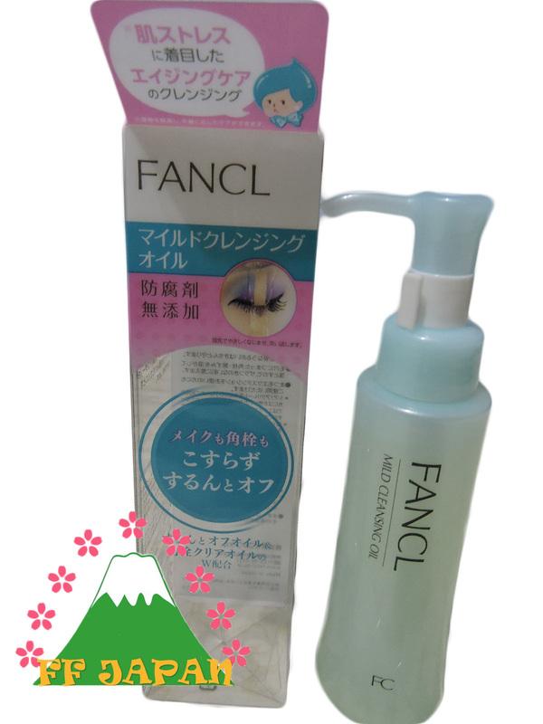 FANCL芳珂+Curel - FF 日本專業代購